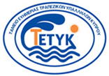 TETYK - Συνεχίζεται η συνεργασία μας με το Droushia Heights Hotel